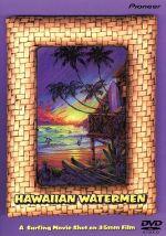ハワイアン・ウォーターマン(通常)(DVD)