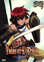 Tales of Eternia-THE ANIMATION-STAGE Ⅰ(通常)(DVD)