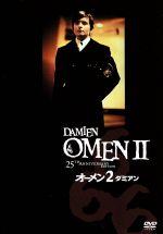 オーメン2/ダミアン(通常)(DVD)
