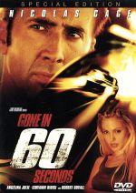 60セカンズ 特別版(通常)(DVD)