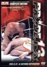 PRIDE.13 in SAITAMA SUPER ARENA オフィシャルDVD(通常)(DVD)
