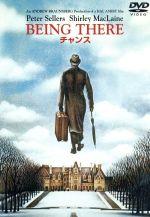 チャンス(通常)(DVD)