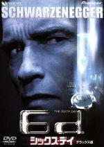 シックス・デイ デラックス版 (00米)監督:ロジャー・スポティスウッド(通常)(DVD)