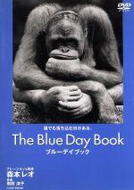 ブル-デイブック(通常)(DVD)