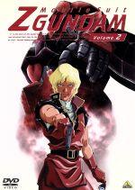 機動戦士Zガンダム 2(通常)(DVD)