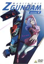 機動戦士Zガンダム 4(通常)(DVD)