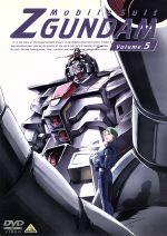 機動戦士Zガンダム 5(通常)(DVD)