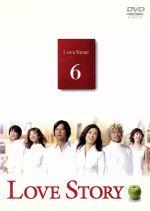 Love Story 6(通常)(DVD)