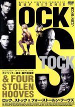 ロック、ストック&フォー・ストールン・フーヴズ(通常)(DVD)