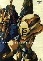 機動戦士Zガンダム Part-Ⅱ メモリアルボックス版(4本組(Vol.6~9)、三方背BOX、ブックレット(各巻内)付)(通常)(DVD)