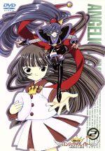 機動天使エンジェリックレイヤー Battle2(通常)(DVD)