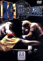 K-1 WORLD GP 2001 in メルボルン(通常)(DVD)