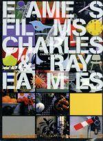 Eames Films:チャールズ&レイ・イームズの映像世界(通常)(DVD)