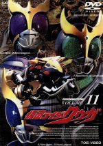 仮面ライダークウガ Vol.11(通常)(DVD)