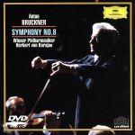 ブルックナー:交響曲 第8番 ハ短調(通常)(DVD)