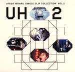 SINGLE CLIP COLLECTION VOL.2(通常)(DVD)