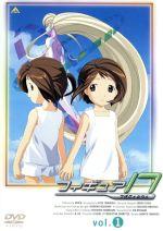 フィギュア17 つばさ&ヒカル 1(通常)(DVD)