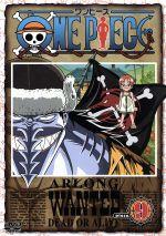 ONE PIECE ワンピース piece.9(通常)(DVD)
