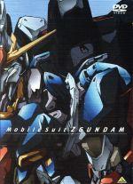 機動戦士Zガンダム Part-Ⅲ メモリアルボックス版(三方背BOX、ブックレット(各巻内)付)(通常)(DVD)