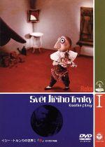 イジー・トルンカの世界1 『手』その他の短編(通常)(DVD)