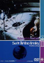 イジー・トルンカの世界2 『電子頭脳おばあさん』その他の短篇(通常)(DVD)