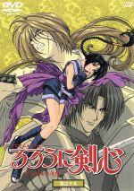 るろうに剣心-明治剣客浪漫譚-巻之十五(通常)(DVD)