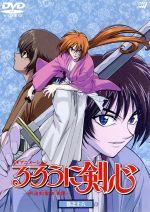るろうに剣心-明治剣客浪漫譚-巻之十六(通常)(DVD)