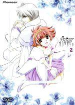 新白雪姫伝説プリーティア preat.2(通常)(DVD)