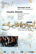 ジルベスター・コンサート2000(通常)(DVD)