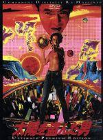 太陽を盗んだ男 ULTIMATE PREMIUM EDITION(通常)(DVD)