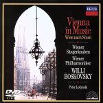 音楽の都ウィーン~ウィンナ・ワルツの調べにのせて~(通常)(DVD)
