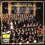 ベートーヴェン:交響曲 第9番 ニ短調 作品125「合唱」(通常)(DVD)