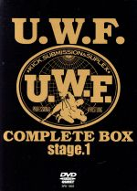 U.W.F.the 2nd COMPLETE BOX stage.1(通常)(DVD)