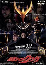 仮面ライダークウガ Vol.12〔完〕(通常)(DVD)