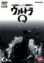 ウルトラQ 6 デジタルウルトラシリーズ(通常)(DVD)