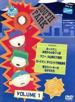 サウスパーク[DVD]VOL.1(通常)(DVD)