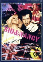シド・アンド・ナンシー(通常)(DVD)