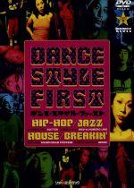 DVD版 ダンス・スタイル・ファースト HIP-HOP/JAZZ/HOUSE/BREAKIN'(通常)(DVD)