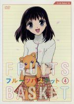 フルーツバスケット Vol.4(通常)(DVD)