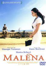 マレーナ(通常)(DVD)