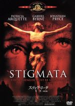 スティグマータ 聖痕 特別編(通常)(DVD)