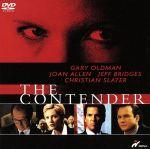 ザ・コンテンダー(通常)(DVD)