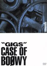 GIGS CASE OF BOOWY1(通常)(DVD)