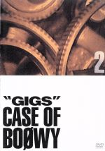 GIGS CASE OF BOOWY2(通常)(DVD)