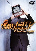 別冊nao-hit TV~2001 limited~(通常)(DVD)