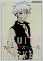 フルーツバスケット Vol.5(通常)(DVD)