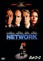 ネットワーク(通常)(DVD)