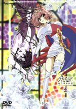 新白雪姫伝説プリーティア preat.4(通常)(DVD)