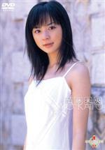 ミスマガジン 2001 加藤未央(通常)(DVD)