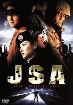 JSA(通常)(DVD)